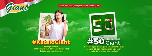 #Giant - #Promo #Kontes #KatalogGiant Belanja Min 150K Dapat Voucher Jutaan (s.d 4 Feb 2019)