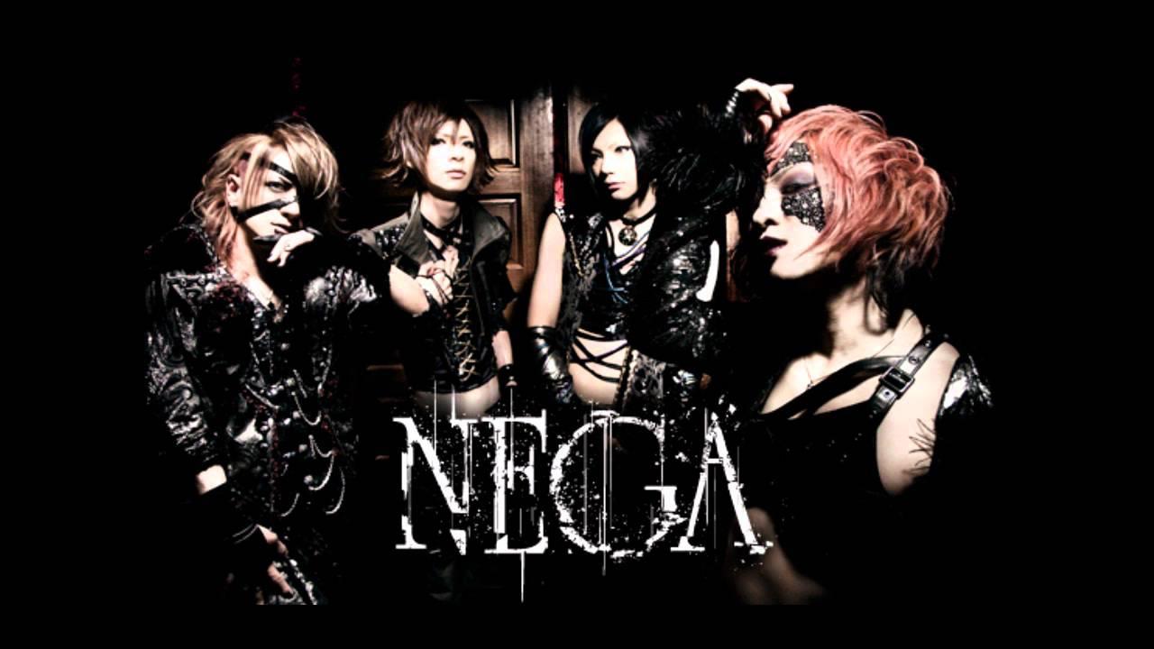 The Japan Scream: Nega - PVs