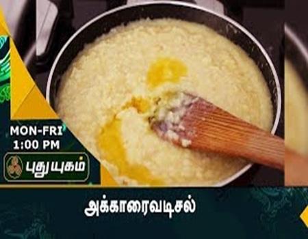 Rusikkalam Vanga 03-09-2017 Puthuyugam Tv