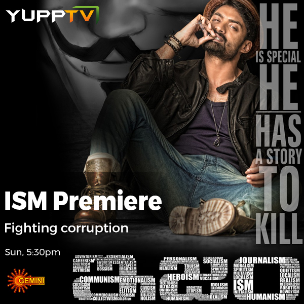 Watch ISAM Premiere Movie on Gemini TV
