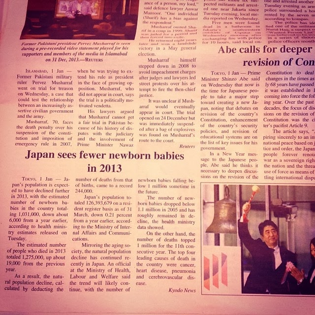 News about Japan in a Burma newspaper.