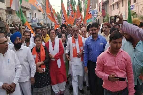 mp-minister-krishan-pal-gurjar-paidal-march-in-badkhal-vidhansabha