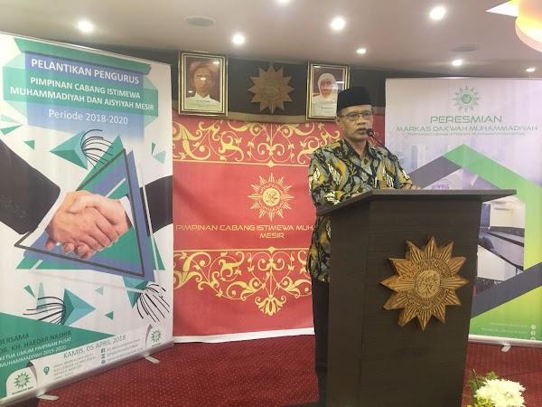 Lantik PCIM-PCIA, Ketum PP. Muhammadiyah: Pancasila Itu Ideologi Konsensus, Jangan Konservatif