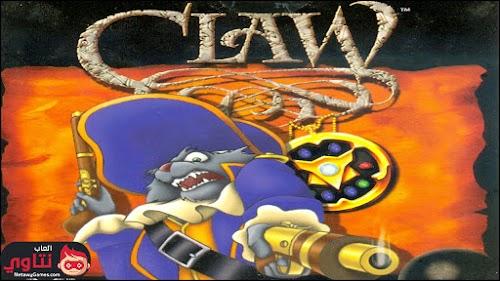 تحميل لعبة كابتن كلاو للكمبيوتر - Download Captain Claw برابط مباشر