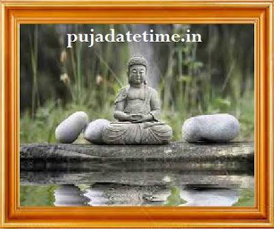 2017 Buddha Purnima