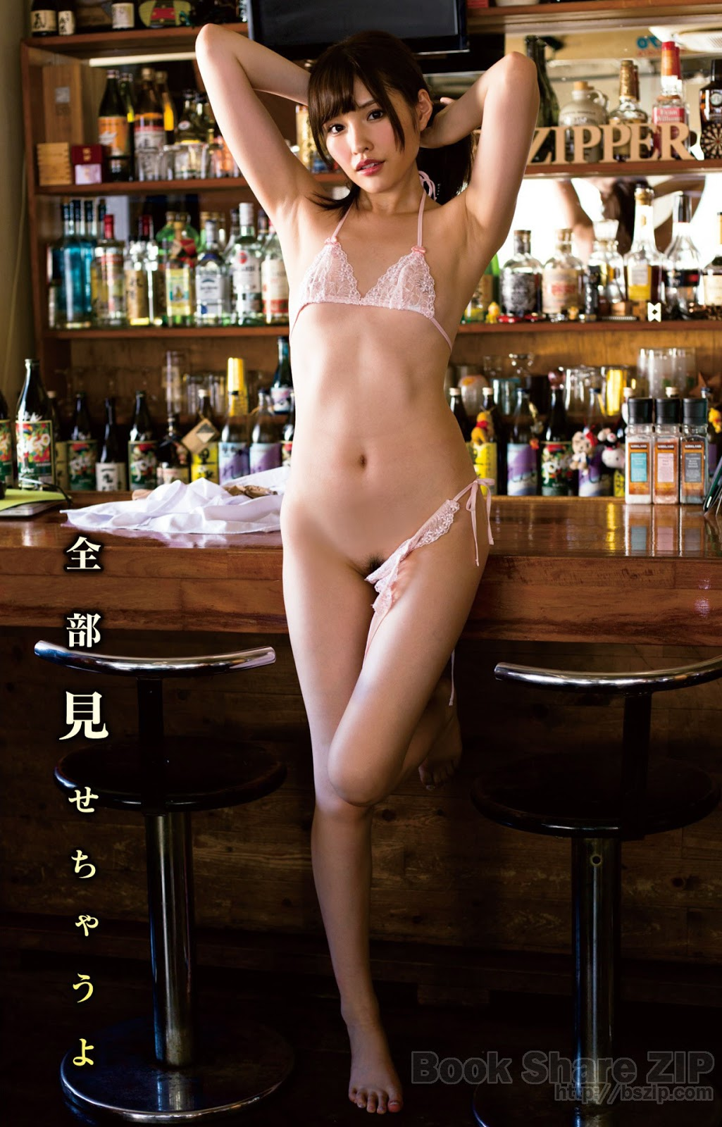Arina Hashimoto 橋本ありな, Shukan Jitsuwa 2017.10.26 (週刊実話 2017年10月26日号)