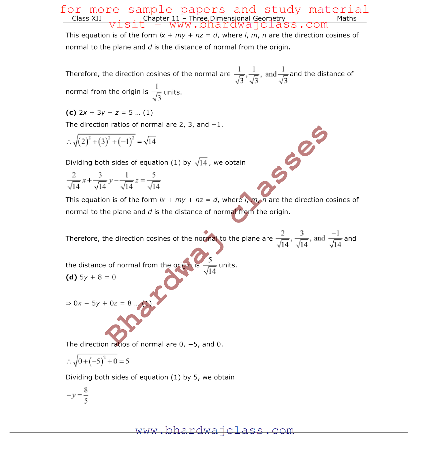 CBSE Class 12 Maths NCERT Solutions Chapter -11