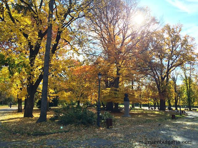 Parque de la Libertad Sofia Bulgaria
