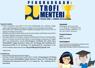 gambar poster lomba karya ilmiah bidang sumber daya air untuk siswa SMA/SMK/MA 2017