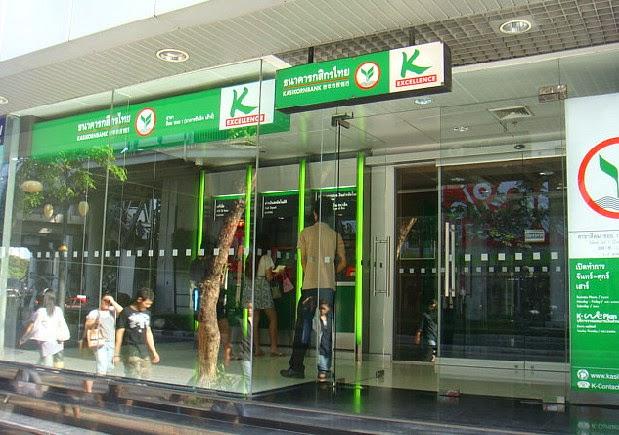 Банк в Таиланде