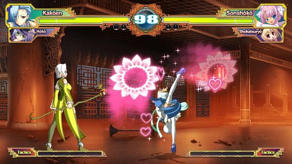 koihime-enbu-ryorairai-pc-screenshot-www.ovagames.com-1