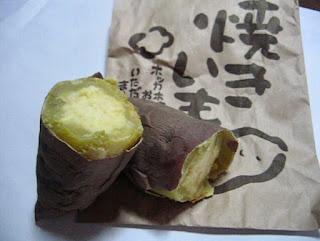 石川県で有名な五郎島金時の焼き芋の画像です