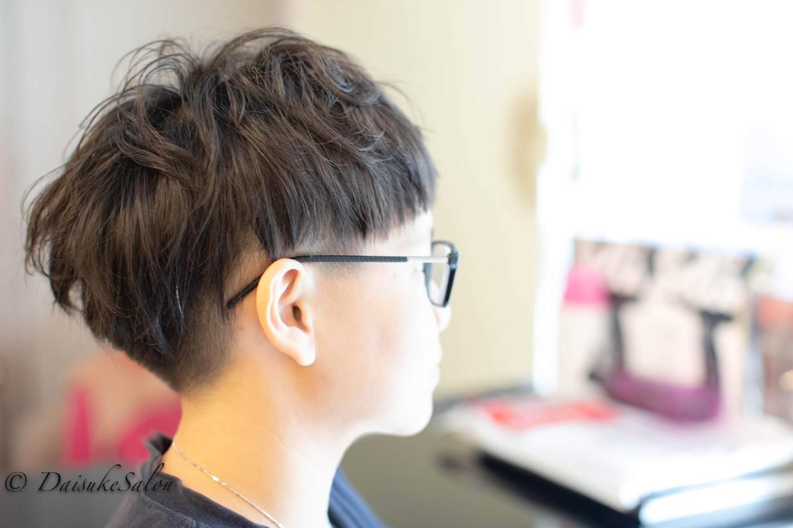 Welcome Japanese Air Wave Perm Short Hair