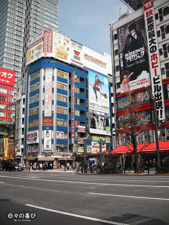 contre plongee rue et buildings akihabara tokyo
