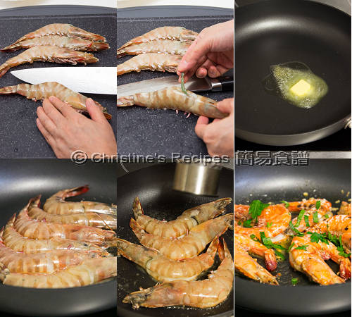 蒜蓉牛油虎蝦製作圖 Garlic Butter Tiger Prawns Procedures