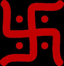 Common Right Hindu Style Swastika