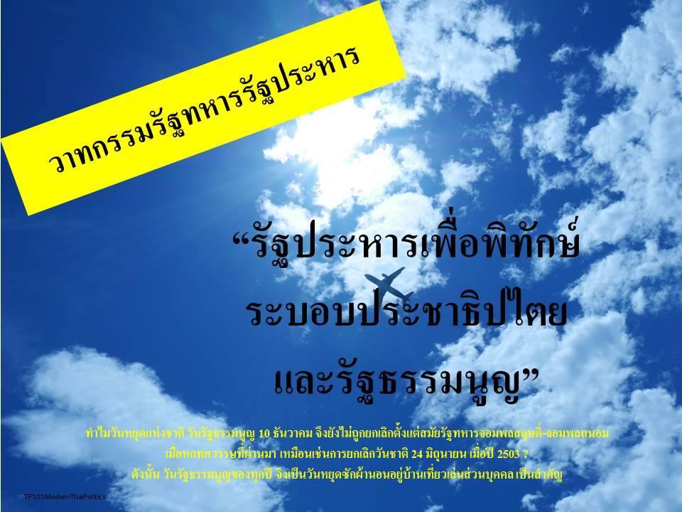 Nisa S Thai Kitchen Warrenton Menu