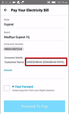 Pay Electricity Bill Online In Paytm Mobile App [9 Steps with
