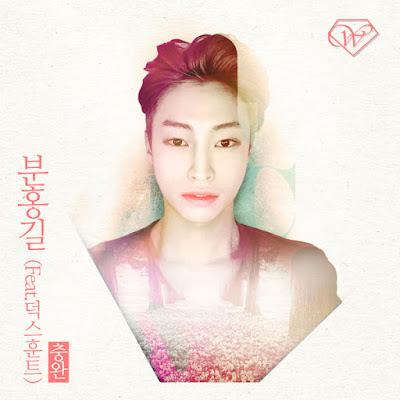 [Single] Chung Wan – 분홍길