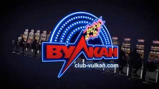 great club vulkan com