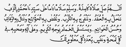 Sejarah Sholawat Nariyah Dan Manfaatnya Ajaran Islam
