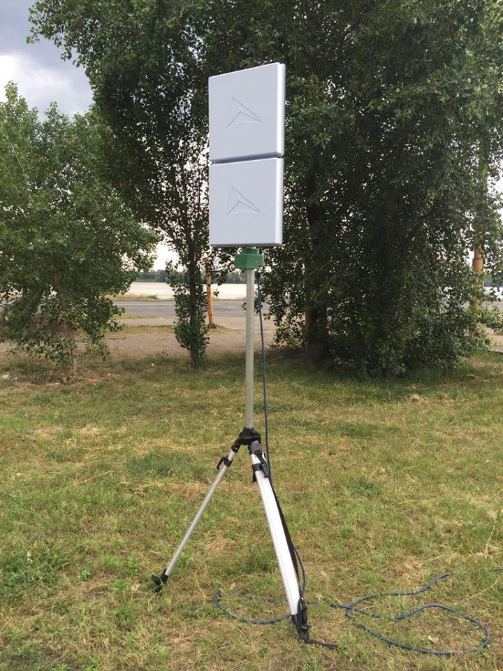 Наземна антенна А1-СМ «Фурія»