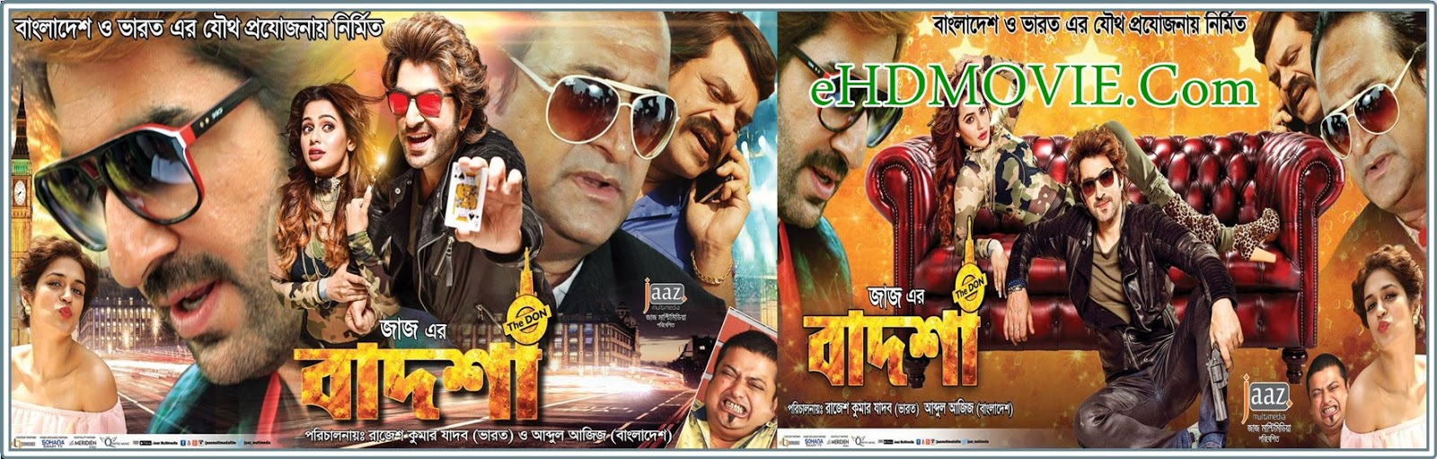 Badsha the Don 2016 Bengali Full Movie Original 480p - 720p HD-Rip 650MB - 1.1GB