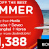 P1388 All-In Fare Summer Destinations Promo 2017