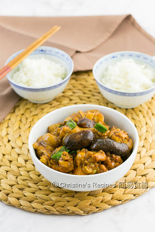 冬菇炆雞飯 Shiitake Chicken and Rice in Instant Pot01