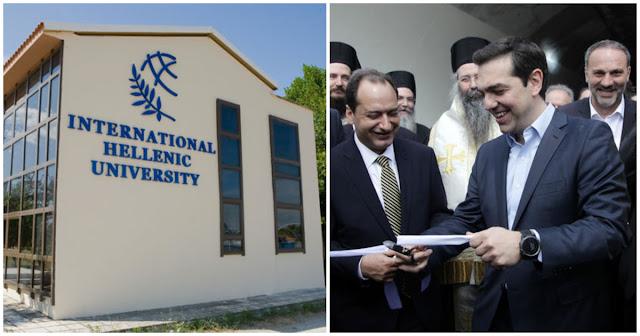 Ο Τσίπρας «ίδρυσε» Πανεπιστήμιο που υπάρχει ήδη από το 2005 και παραιτήθηκε ο πρόεδρός του