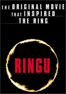 Ringu (1998) คำสาปมรณะ