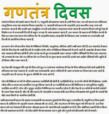 hindi anchoring script for cultural event