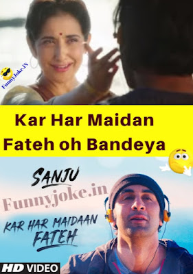Kar Har Maidan Fateh Hindi Song lyrics Ranbir Kapoor Sanju