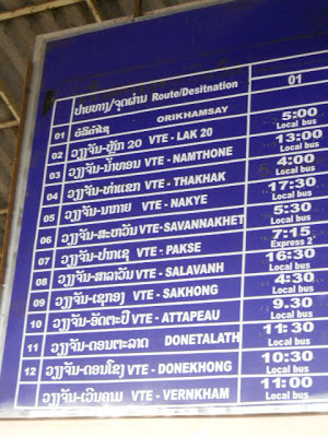 Thailand beyond solo backpacking: Vientiane Southern Bus Terminal