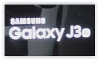 Samsung Galaxy J3 (2016) Logo