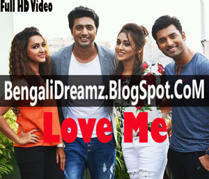 Love Me Bengali - video song, Kelor Kirti Movie