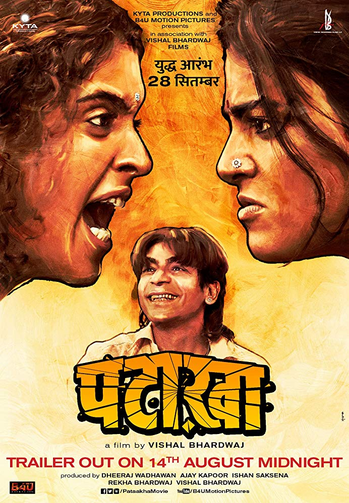Pataakha (2018): MP3 Naa Songs Free Download