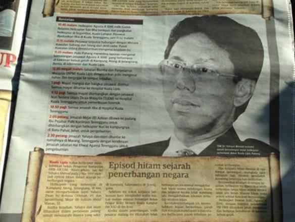 Jutawan Melayu Yang Pernah Membeli Syarikat Lotus Secara Tunai