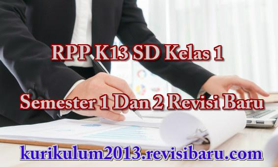 RPP K13 SD Kelas 1