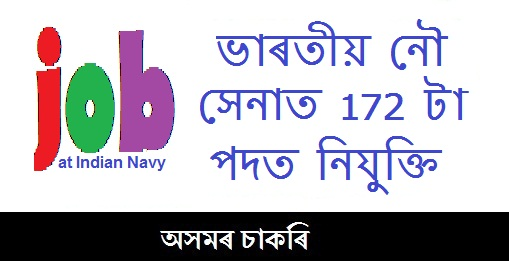 Job opportunity at Indian Navy