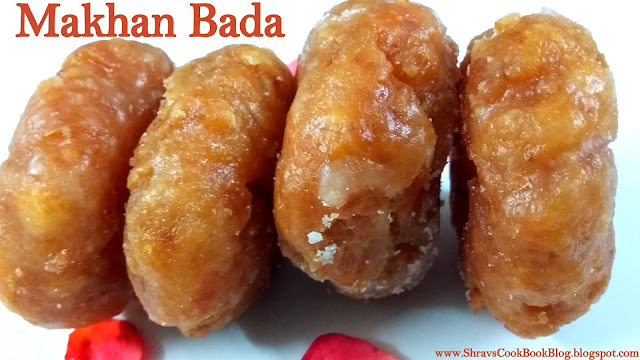 How to make Makhan Bada recipe or Makkhan Vada