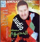 Haddioui Mustapha-Ayoulinw a3cha9