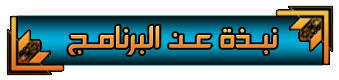 برنامج TeraCopy V3.0.8 لتسريع النقل 372419391.png