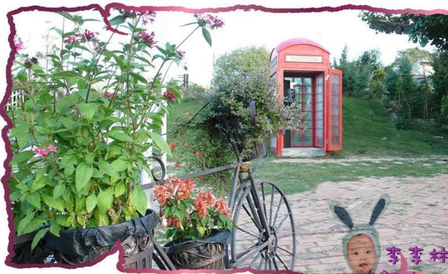 vilavilla魔法莊園|原山居印象|苗栗卓蘭景觀餐廳