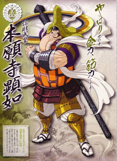 character name of basara heroes 2 character name of basara heroes 2