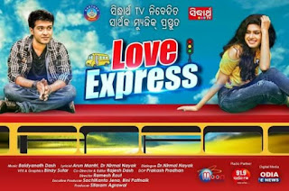 swaraj and sanmeera in love express odia film