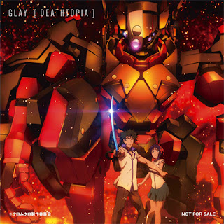 Deathtopia and Chou Onsoku Destiny by Glay