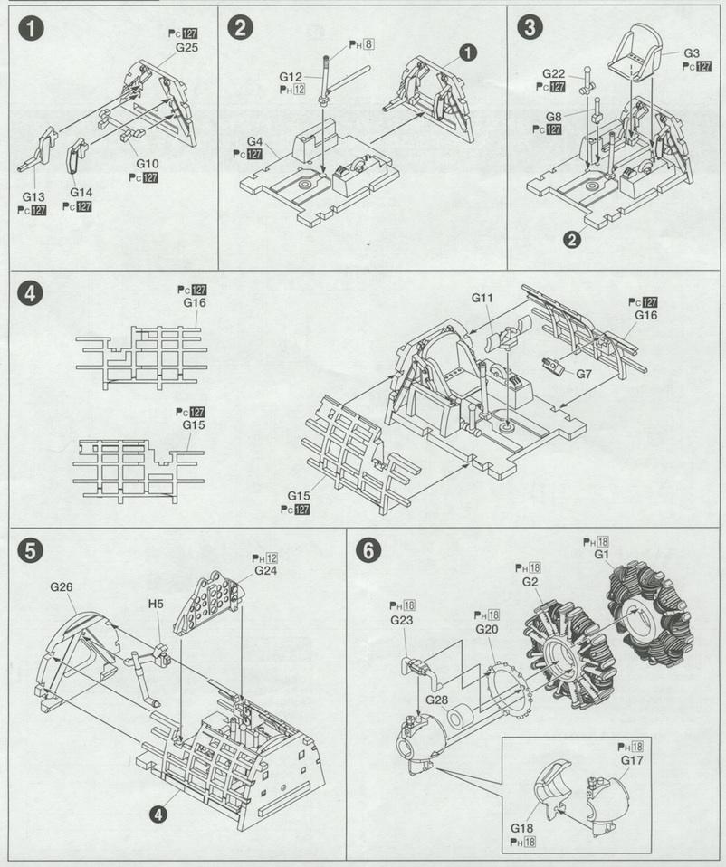 Aviation of Japan 日本の航空史: Aoshima's New Shiden Kai