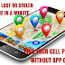 How to track a cell phone or mobile number location for free | Find Mobile Phone Exact location