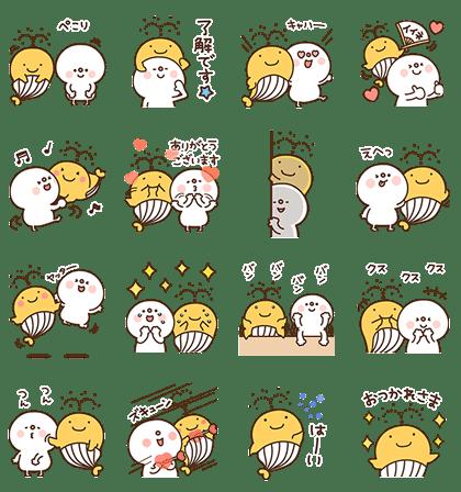 972a4d9fa14 LINE Stickers Takarakuji Qoo-chan × Daifuku Free Download